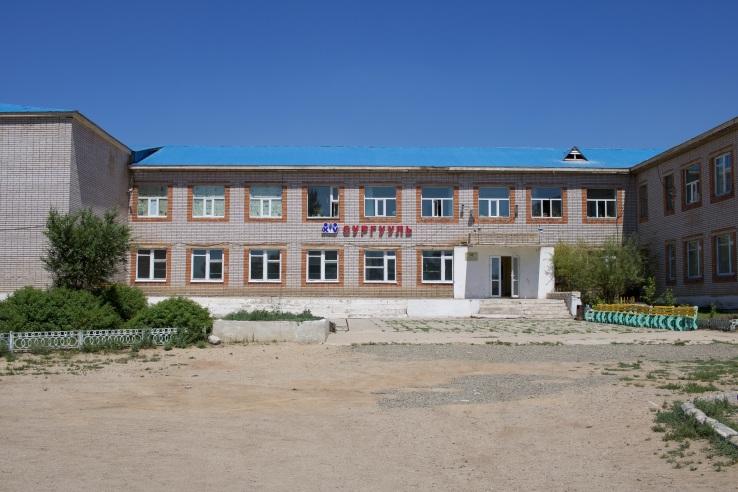 The 14th School