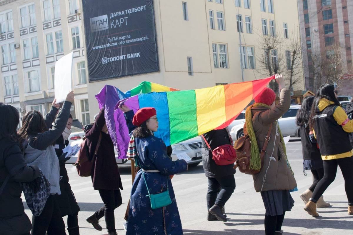 Being LGBT in Mongolia