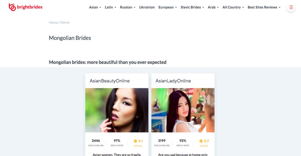 mongolian brides1